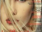 Vogue Cabello